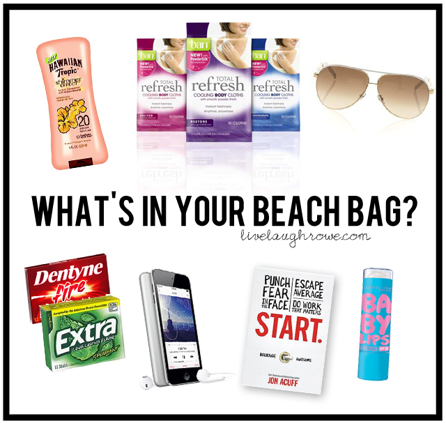 Whats in your beach bag? Sharing a few of my favorite beach bag essentials.