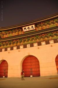 Gyeongbukgung Palace main gate