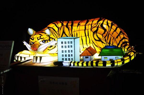Jinju43