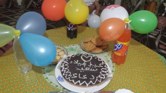 Doa's Birthday Cake
