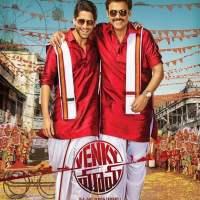 Venky Mama (2019) Hindi Dubbed