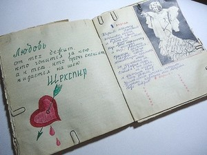 Provoca per mantenere un diario