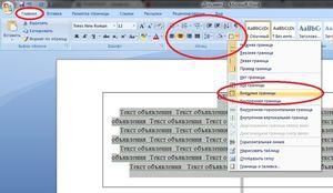 Sådan lærer du kompetent udskrivning