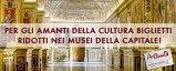 MuseoConScritta_735x300