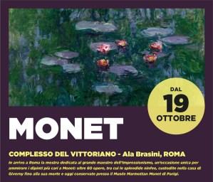 Monet in mostra a Roma al Complesso del Vittoriano dal 19 ottobre 2017