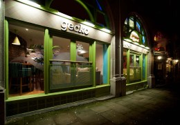 REVIEW: Gecko, Queens Square
