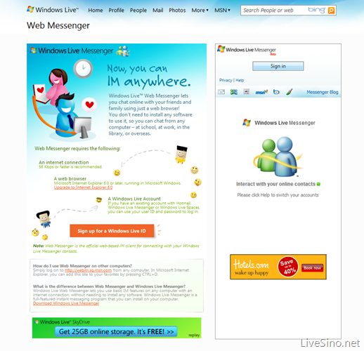 Windows Live 新加坡推出独立版 Web Messenger