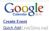 什么是 Windows Live Events