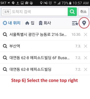 bus-app-step-6