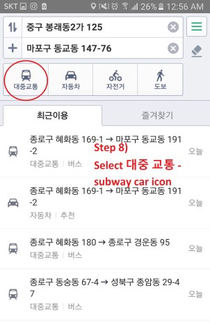 bus-app-step-8