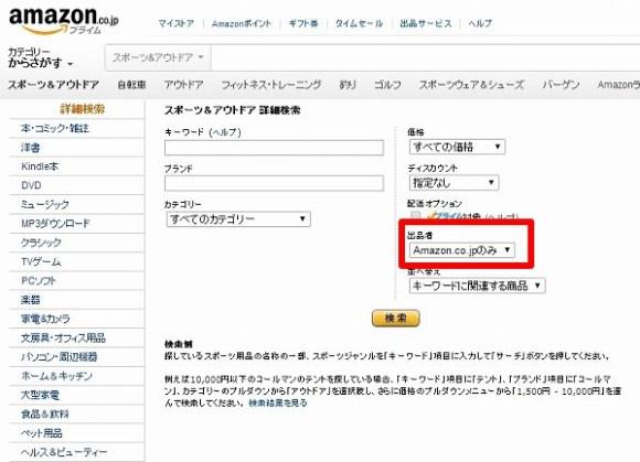 【RAKUWAネックX100】商品検索-ファイテンのネックレスを激安で手に入れる。@livett1