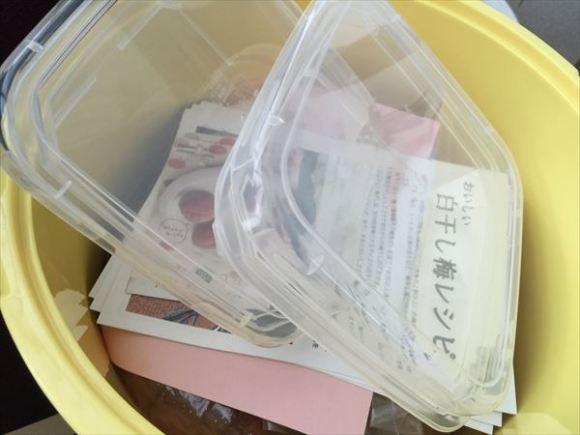 """ふるさと納税のお礼産品""""紀州梅樽7kg""""が届いた-中身1-@livett1"""