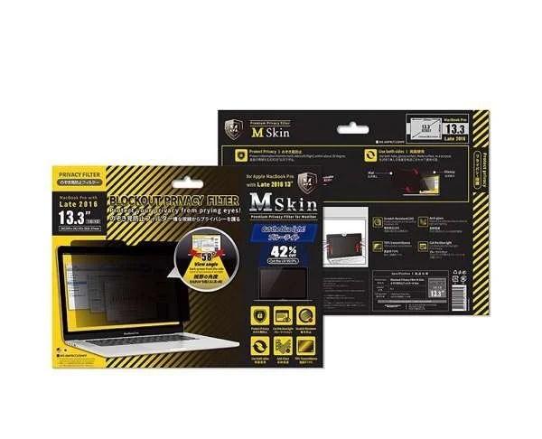 MSKIN 覗き見防止機能搭載の保護フィルム ブルーライトカットも