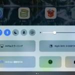 iPadではライト機能が使えない?万が一のためにライトアプリを入れておこう