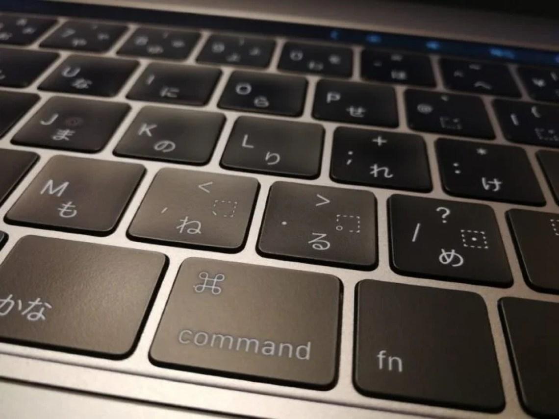 用途によってはMacBookがベストチョイスとなることもある