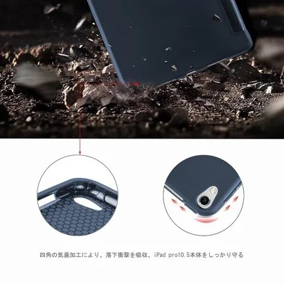 【Nimaso】全面をしっかりカバーしてくれる手帳型ケース