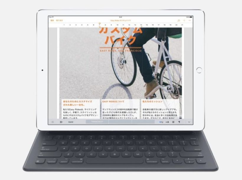 Smart Keyboard iPad Pro 10.5インチ