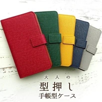 【ノーブランド】大人な色合いがおしゃれなTPU手帳型ケース