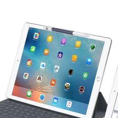 【FRTMA】マグネットで固定できるApple Pencilグリップ