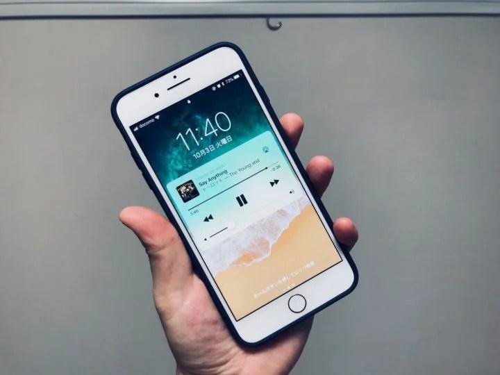 【レビュー】iPhone 8 Plusを一週間使ってみた感想。iPhone Xは待たなくていい