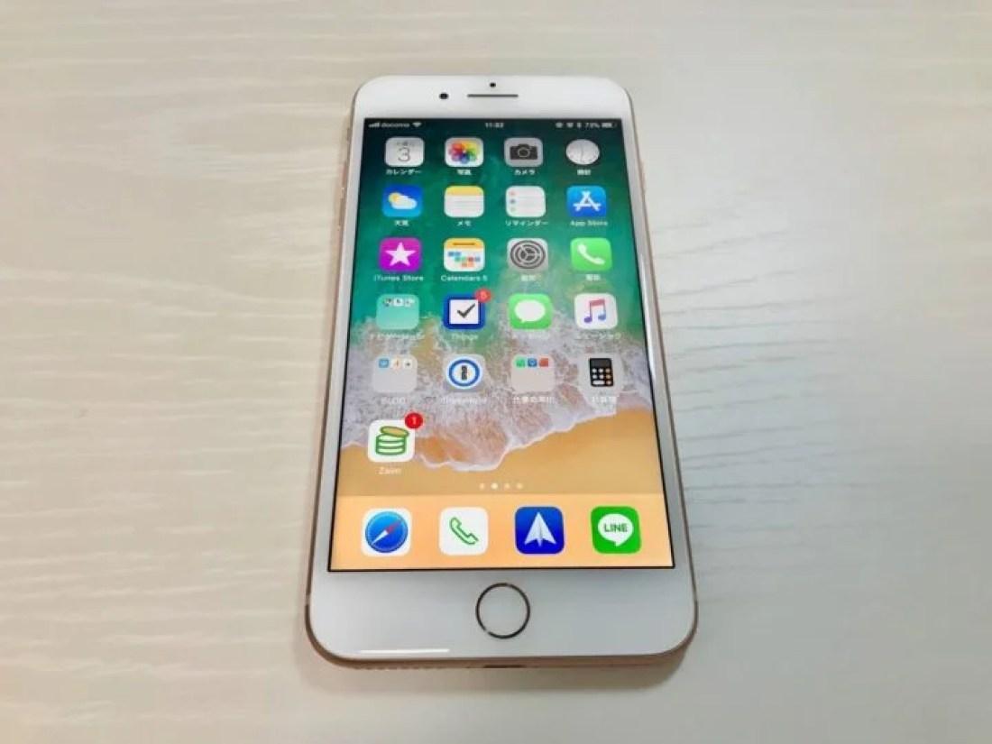 iPhone 8 Plus ローズゴールド 正面