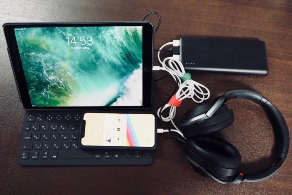 【レビュー】3台同時に充電可能!大容量モバイルバッテリーAnker PowerCore 26800