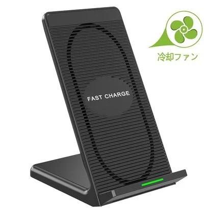 【Sanfic】冷却ファンが搭載されたスタンド型ワイヤレス充電器