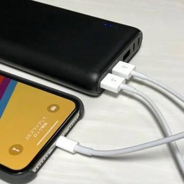ANKER(アンカー)のモバイルバッテリーを分かりやすく容量別にまとめてみた