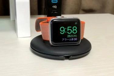 おすすめApple Watch充電スタンド10選!充電中もおしゃれに