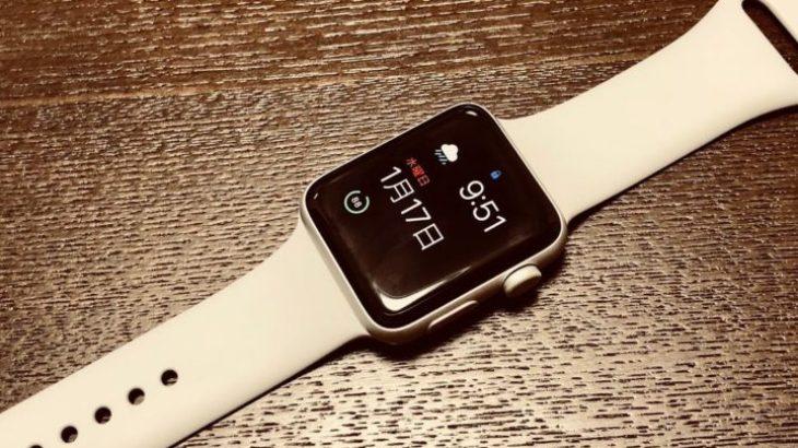 Apple Watchを安く買う方法は?お得な5つの購入方法