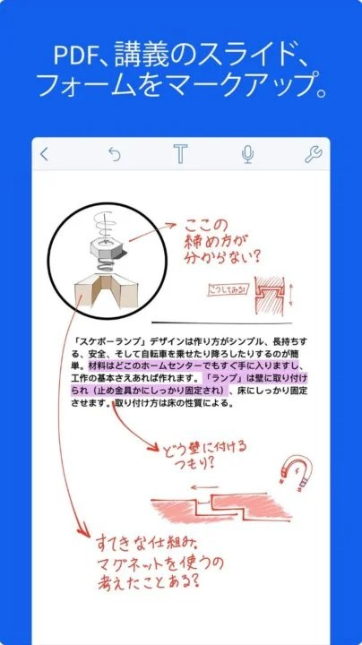 Notability 1