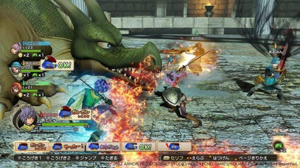 ドラゴンクエストヒーローズI・II for Nintendo Switch 1