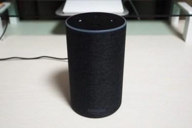 Amazon Echoレビュー!なにができる?活用方法を紹介する