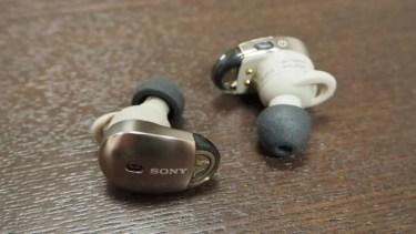 SONY「WF-1000X」レビュー!音質は文句なしだが使い勝手は最悪 2018.04.17 イヤホン SONY, レビュー, 完全ワイヤレスイヤホン