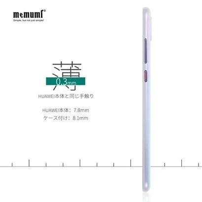 【memumi】0.3mmとスリムなハードケース