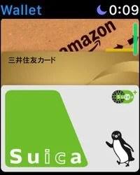 Apple PayでSuicaを使う