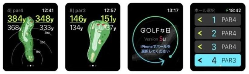 ゴルフな日Su(Apple Watch)
