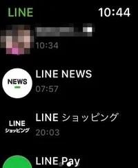 Apple Watch版LINEアプリ21
