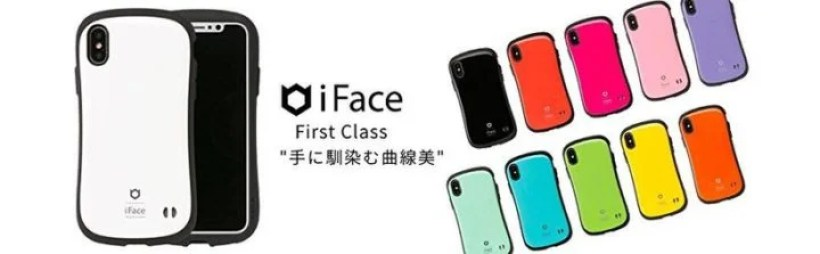 【Hamee】iFace First Class Standard カラフルなカラー
