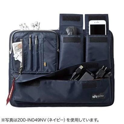 【ALPHA INDUSTRIES】ミリタリーデザインがかっこいい!高機能PCバッグ