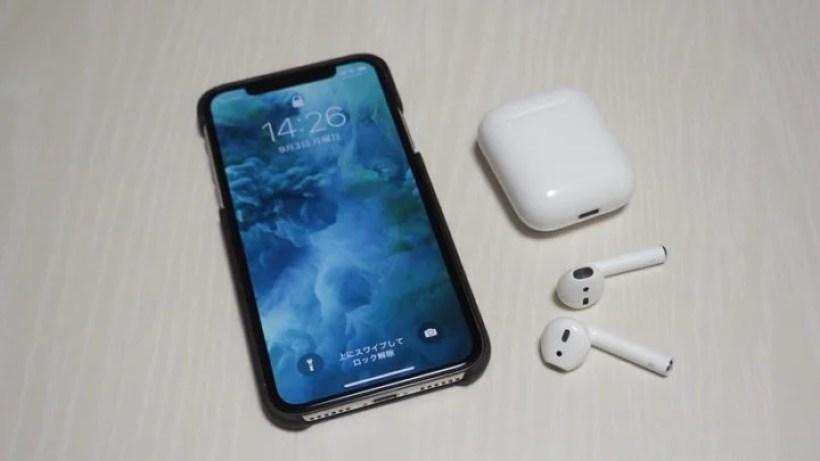 iPhoneとAirPods