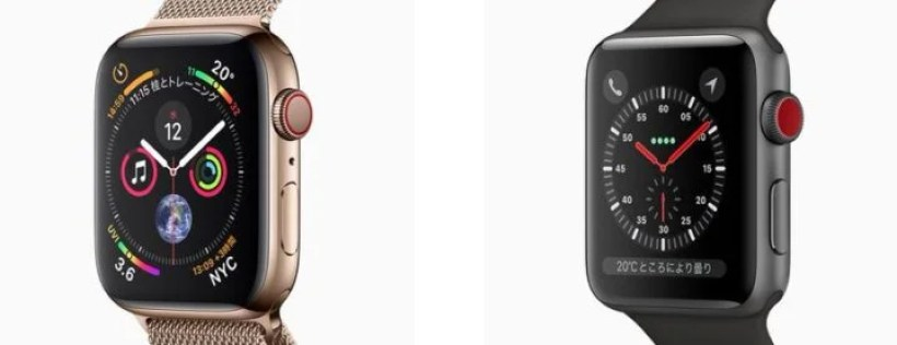 Apple Watch Series 4とSeries 3の違い