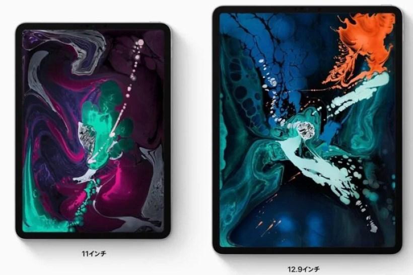 iPad Proのディスプレイサイズ