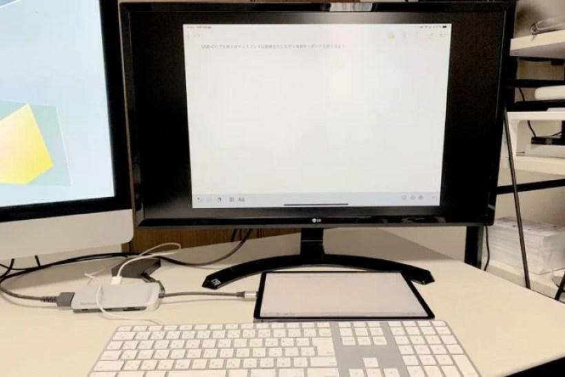 iPad Proにディスプレイと有線キーボードを接続!