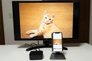 iPhone/iPadの画面をテレビに出力する4つの方法を解説