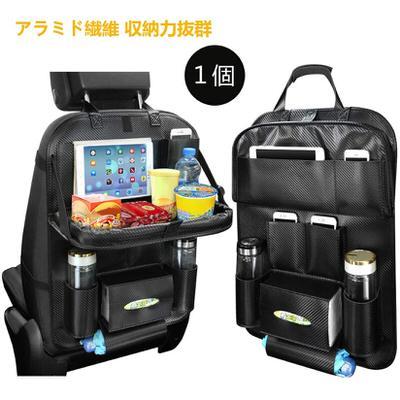 【COOAU】タブレット対応&収納力抜群のシートバックポケット