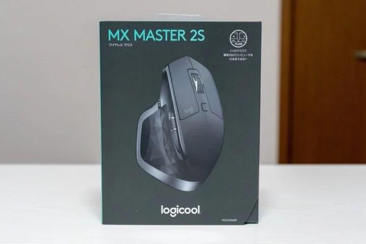 「MX MASTER 2S」のパッケージ