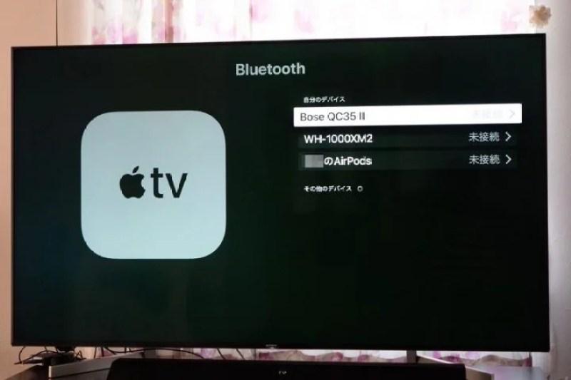 お気に入りのBluetoothイヤホン・ヘッドホンがApple TVに繋がる!