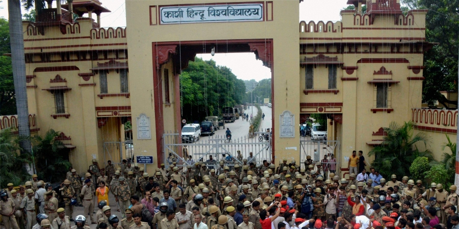 bhu, dean, sexual harassment case