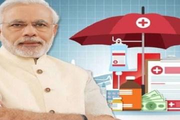 ayushman-bharat, Ayushman Mitra apply online